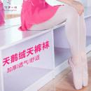 Children's performance clothes White (spring and Autumn) apricot female 3-5 years old height 85-100 5-10 years old height 90-120 8-14 years old height 125-135 adult height above 140cm A healthy dancer Class A Velvet dance socks practice Other 100% velvet