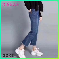 Jeans Spring 2021 Denim blue 1 / XS, 2 / s, 3 / m, 4 / L, 5 / XL Ninth pants High waist Flared trousers routine 25-29 years old washing Cotton elastic denim Dark color 5100152-329952-001 Brother amashsin 91% (inclusive) - 95% (inclusive)