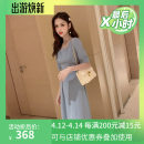 Dress Summer 2021 Blue, black S,M,L Mid length dress Short sleeve square neck High waist Solid color Socket routine More than 95%