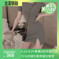 Dress Summer 2020 Gray, black S,M,L Short skirt singleton  Short sleeve Crew neck High waist Socket A-line skirt routine 25-29 years old Type A More than 95%