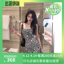 Dress Summer 2021 Black, black and white Average size Short skirt singleton  Sleeveless commute square neck High waist Zebra pattern Socket A-line skirt camisole 18-24 years old Type A Other / other Korean version More than 95%