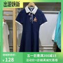 Dress Summer 2021 Navy, Ivory 160/84A,165/88A,170/92A Mid length dress singleton  Short sleeve Sweet Polo collar Solid color Socket A-line skirt routine Type A E·LAND EEOMB24H1C More than 95% cotton college