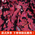 Fabric / fabric / handmade DIY fabric chemical fiber F-4-5 purple safflower with black background (half rice price) Loose shear piece Plants and flowers printing and dyeing clothing Europe and America