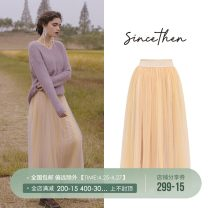 skirt Spring 2021 S, M Picture color (spot), take delivery within 7 days Mid length dress commute low-waisted A-line skirt Solid color Type A 18-24 years old BQ200515 More than 95% since then nylon Retro