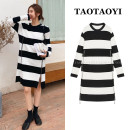 Dress Winter 2020 Black and white stripes Average size Middle-skirt singleton  Long sleeves commute Crew neck High waist stripe Socket A-line skirt routine Others 18-24 years old Type H Korean version Panel, zipper More than 95% other