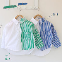shirt Green, blue Other / other neutral 80, 90, 100, 110, 120, 130 spring and autumn Long sleeves leisure time stripe cotton Lapel and pointed collar Cotton 90% other 10% C5006 Class A