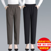 Middle aged and old women's wear Spring 2020 Black [Chunqiu style], coffee [Chunqiu style] XL [recommended 88-110 kg], 2XL [recommended 110-128 kg], 3XL [recommended 128-140 kg], 4XL [recommended 140-155 kg], 5XL [recommended 155-175 kg] fashion trousers Straight cylinder singleton  50-59 years old