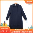 Windbreaker Spring 2021 M,L,XL,2XL Black, Navy Long sleeves routine Medium length commute double-breasted square neck Solid color Straight cylinder Korean version store up D185622 K 51% (inclusive) - 70% (inclusive) cotton cotton