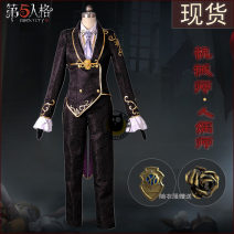Cosplay women's wear suit Customized Over 14 years old Dolls female + HAT + goggles + waist tag, dolls male + HAT + goggles + waist tag game L,M,S,XL Purple Dance Chinese Mainland The fifth personality dollmaker