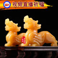 Ornaments Topaz animal Modern Chinese style Tabletop ornaments a living room Guang fo yuan Solicit wealth
