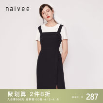 Dress Spring 2021 S M L XL Mid length dress Two piece set Short sleeve commute Crew neck High waist Solid color zipper Pencil skirt routine straps 25-29 years old Naivie Simplicity More than 95% other polyester fiber Polyester 100% Same model in shopping mall (sold online and offline)