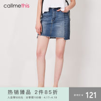 skirt Summer of 2019 155/60A/S 160/64A/M 165/68A/L indigo Short skirt commute Natural waist A-line skirt Solid color Type A 25-29 years old T194A701A3-66 71% (inclusive) - 80% (inclusive) other call me this cotton pocket Ol style Cotton 72.3% polyester 26.4% polyurethane elastic fiber (spandex) 1.3%