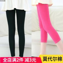 trousers Other / other female summer trousers Korean version There are models in the real shooting Leggings Leather belt middle-waisted cotton Don't open the crotch Modal fiber (modal) 100% Class B 2, 3, 4, 5, 6, 7, 8, 9, 10, 11, 12 years old Chinese Mainland Zhejiang Province Huzhou City