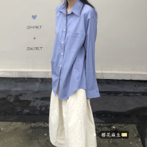 Fashion suit Spring 2021 Average size Blue shirt, beige skirt 18-25 years old 31% (inclusive) - 50% (inclusive) cotton