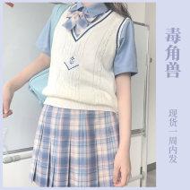 student uniforms Summer 2020 XS,S,M,L,XL