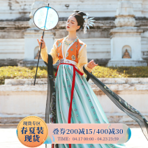 Hanfu 81% (inclusive) - 90% (inclusive) Spring 2021 Three pieces - sold out of stock, 3-piece set includes: (T-shirt + Vest + 66 skirt), silk (matching) - sold out of stock S. M, average size polyester fiber