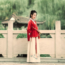 National costume / stage costume Autumn of 2019 Hand in collar jacket - stock, waist skirt - stock S,M,L Nine branches The flower Dynasty