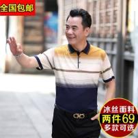 T-shirt 165/M,170/L,175/XL,180/XXL,185/XXXL,190/4XL Summer 2020 Short sleeve Polo collar easy Regular routine cotton 31% (inclusive) - 50% (inclusive) classic Thin horizontal stripe Other / other Versatile