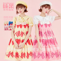 Lolita / soft girl / dress Baciobouquet / Corylus cocoa bouquet Cream white, electronic blue, pink, goose yellow L,M,S