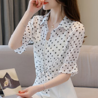 Lace / Chiffon Summer 2020 White black spot , White yellow dot S,M,L,XL,2XL elbow sleeve Versatile Cardigan singleton  easy have cash less than that is registered in the accounts stand collar Dot pagoda sleeve 25-29 years old 96% and above polyester fiber