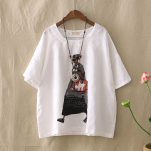 shirt One size fits all, m, l, XL Summer 2021 cotton 96% and above Short sleeve commute Regular stand collar Single row multi button routine Solid color 18-24 years old Ocnltiy Korean version CF5333662 Thread, fold, button