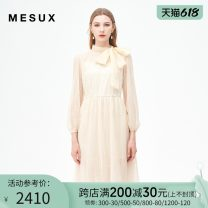 Dress Polyester 100% Same model in shopping malls (both online and offline) Short skirt Long sleeve Straight collar High waist Spring 2021 Condom More than 95% other routine 30-34 years old polyester fiber Type H MJSUO607 Lace Mesux / MI Xiu XS/155 S/160 M/165 L/170 XL/175
