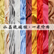 Fabric / fabric / handmade DIY fabric chemical fiber Loose shear rice Solid color printing and dyeing clothing Life of moistening color cloth