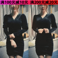 Dress Spring 2021 Dress collection discount 20 yuan S,M,L,XL,2XL Mid length dress singleton  Long sleeves Sweet V-neck High waist routine Others