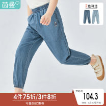 trousers Inman / Inman female 110cm 120cm 130cm 140cm 150cm 160cm Light blue light blue denim blue summer Ninth pants leisure time There are models in the real shooting Jeans Leather belt middle-waisted cotton Don't open the crotch Cotton 94.1% viscose 5.9% 381_ TM2044a Class B Summer 2021