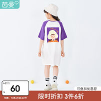 Dress Orange purple female Inman / Inman 110cm 120cm 130cm 140cm 150cm 160cm Cotton 100% spring leisure time Short sleeve other cotton Straight skirt 381_ TM1143a Class B Spring 2021 Chinese Mainland