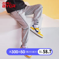 trousers Grass man in cloth male 120cm 130cm 140cm 150cm 160cm 170cm Black hemp ash collection and purchase priority delivery spring and autumn trousers motion There are models in the real shooting Sports pants Leather belt middle-waisted cotton Don't open the crotch Cotton 83% polyester 17% Class B