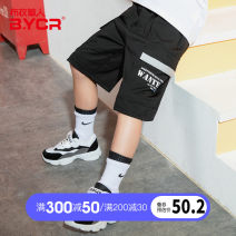 trousers Grass man in cloth male 120cm 130cm 140cm 150cm 160cm 170cm Pant leisure time There are models in the real shooting Casual pants Leather belt middle-waisted Spring 2021 6 years old, 7 years old, 8 years old, 9 years old, 10 years old, 11 years old, 12 years old, 13 years old and 14 years old