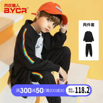 suit Grass man in cloth Black Collection Plus purchase (don't shoot this item) priority delivery (don't shoot this item) 120cm 130cm 140cm 150cm 160cm 170cm male spring and autumn motion Long sleeve + pants 2 pieces routine There are models in the real shooting Zipper shirt nothing Solid color cotton
