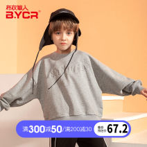 Sweater / sweater Grass man in cloth male 120cm 130cm 140cm 150cm 160cm 170cm spring and autumn nothing leisure time Socket There are models in the real shooting cotton other Cotton 90% polyurethane elastic fiber (spandex) 10% Class B Spring 2021