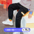 trousers Grass man in cloth male 120cm 130cm 140cm 150cm 160cm 170cm Black Collection Plus purchase priority delivery spring and autumn trousers motion There are models in the real shooting Overalls Leather belt middle-waisted Don't open the crotch Cotton 97% polyurethane elastic fiber (spandex) 3%