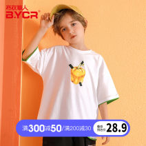 T-shirt White green black Grass man in cloth 120cm 130cm 140cm 150cm 160cm 170cm male summer Short sleeve Crew neck leisure time There are models in the real shooting nothing cotton other Cotton 95% polyurethane elastic fiber (spandex) 5% Summer 2021 Chinese Mainland Zhejiang Province