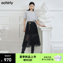 skirt Spring 2021 XS S M L Blue 600 BLACK 090 Middle-skirt commute Natural waist other Solid color 25-29 years old 1NY1071270 More than 95% other Ochirly / Ou Shili nylon Button Simplicity Polyamide fiber (nylon) 100% Same model in shopping mall (sold online and offline)