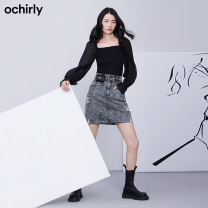 skirt Spring 2021 XS S M L XL Black grey 070 light blue 690 Short skirt commute Natural waist other Solid color 25-29 years old 1NC107371N More than 95% other Ochirly / Ou Shili cotton Button Simplicity Cotton 100% Same model in shopping mall (sold online and offline)