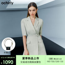Dress Summer 2021 Light grey green 596 black 090 XS S M L XL Middle-skirt singleton  Short sleeve commute V-neck middle-waisted Solid color other A-line skirt puff sleeve Others 25-29 years old Ochirly / Ou Shili Britain Frenulum 1NH208636F 71% (inclusive) - 80% (inclusive) polyester fiber