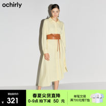 Dress Spring 2020 Yellow 410 white 018 XS S M L XL Mid length dress singleton  Long sleeves commute Crew neck middle-waisted Solid color other Big swing shirt sleeve Others 25-29 years old Ochirly / Ou Shili Retro Three dimensional decoration 1RH1084710 51% (inclusive) - 70% (inclusive)