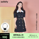 Dress Summer 2021 Black 090 - free waist chain light green 560 - free waist chain XS S M L XL Middle-skirt singleton  Short sleeve commute Crew neck middle-waisted Solid color other A-line skirt puff sleeve Others 25-29 years old Ochirly / Ou Shili literature Button 1NH2086240 polyester fiber