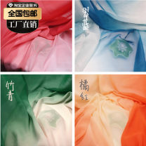 Fabric / fabric / handmade DIY fabric chemical fiber Loose shear rice Solid color printing and dyeing Other hand-made DIY fabrics Chinese style Chinese Mainland
