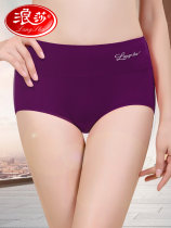 underpants female 160/85165/90170/95175/100 Ronsa 4 cotton Briefs High waist sexy Solid color youth More than 95% Cotton fabric The abdomen QJB1076 Fall 2017 Cotton 100% Cotton 100% Same model in shopping mall (sold online and offline)