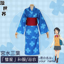 Cosplay women's wear suit goods in stock Over 14 years old Three leaf kimono + wig (sending net), three leaf kimono + clogs (sending socks), three leaf wig (sending net), three leaf kimono + wig + clogs (sending socks), clogs (sending socks), three leaf kimono comic S,M,L,XL All over the world Japan