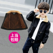 Jacket / leather Baby Beaver neutral Black, khaki, black thickened, khaki thickened 80cm,90cm,100cm,110cm,120cm,130cm,140cm,150cm,160cm,170cm PU leather leisure time winter Plush nothing Zipper shirt There are models in the real shooting Leather clothes for boys and girls Lapel Class B Other 100%