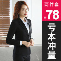 Professional pants suit S,M,L,XL,XXL,XXXL,4XL Spring 2018, summer 2018, autumn 2018, winter 2018 Shirts, coats, other styles Long sleeves trousers 96% and above spandex