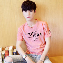 T-shirt Youth fashion routine S size 70-85 Jin, M size 85-100 Jin, L size 100-115 Jin, XL SIZE 115-135 Jin, XXL size 135-155 Jin, two full socks for free Others Short sleeve Crew neck Self cultivation daily summer teenagers routine tide Non brand