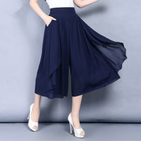 Casual pants Summer of 2018 Cropped Trousers Wide leg pants High waist commute Thin money 25-29 years old Other / other Korean version Lotus leaf edge Asymmetry