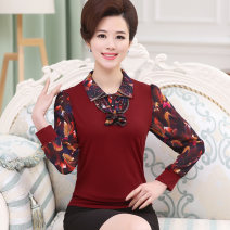 Middle aged and old women's wear Spring 2020 fashion T-shirt Self cultivation singleton  Decor 40-49 years old Socket thin Polo collar routine routine Diamond inlay Chiffon, polyester Long sleeves