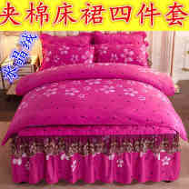 Bedding Set / four piece set / multi piece set Others other Plants and flowers 128x70 Others 4 pieces 80 Qualified products twill Reactive Print